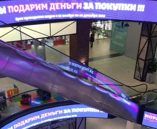 """Светодиодные перекрытия между этажами ТРЦ """"Нора"""" изображение 4"""