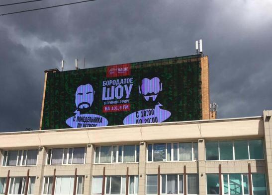 Медиафасад на здании городского концертного зала  изображение 2