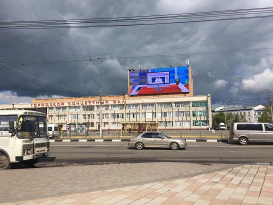 Медиафасад на здании городского концертного зала  изображение 5