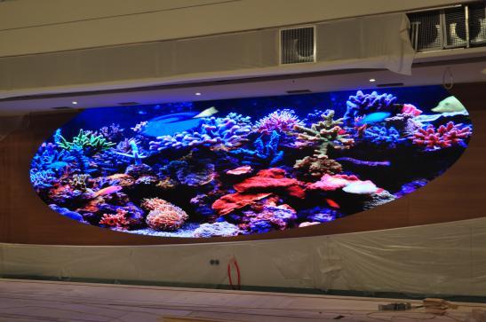 Внутренний экран в актовом зале главного здания Росатом изображение 3