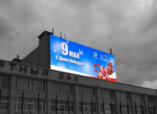 Медиафасад на здании городского концертного зала  изображение 1