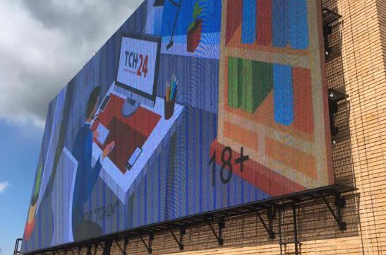 Медиафасад на здании городского концертного зала  изображение 4