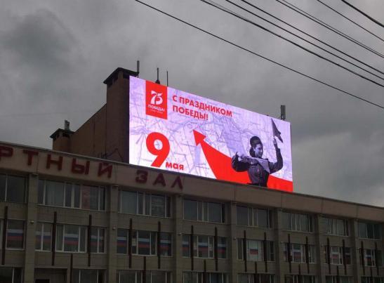 Медиафасад на здании городского концертного зала  изображение 3