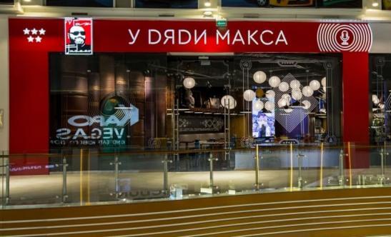 """Внутренний светодиодный экран для кафе """"У Дяди Макса"""" изображение 8"""