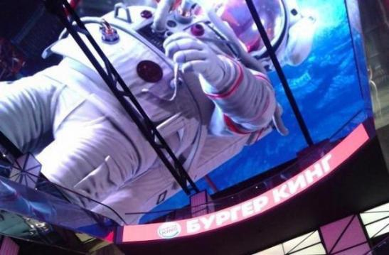 """Светодиодный потолок в торговом центре """"Нора"""" изображение 1"""
