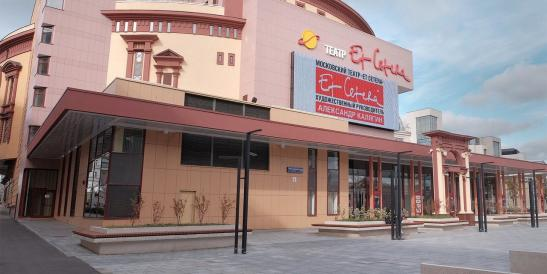 Медиаэкран на фасаде театра им. А. Калягина изображение 7