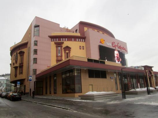 Медиаэкран на фасаде театра им. А. Калягина изображение 6