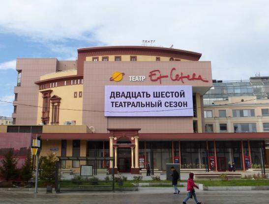Медиаэкран на фасаде театра им. А. Калягина изображение 4