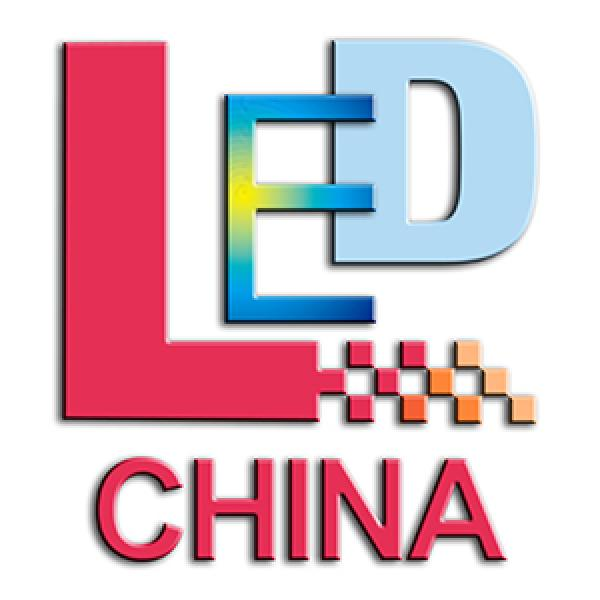 LED CHINA 2020 - ОНЛАЙН ВЫСТАВКА СВЕТОДИОДНЫХ ЭКРАНОВ