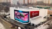 Медиафасад Московский Метрополитен
