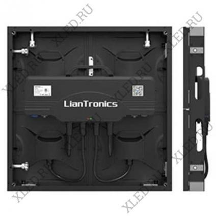 Liantronics RX7