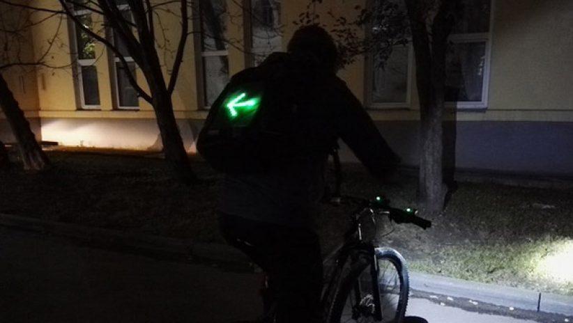 Рюкзак со светодиодами