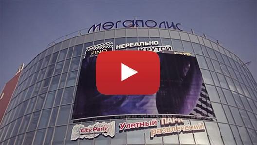 медиафасад Томск