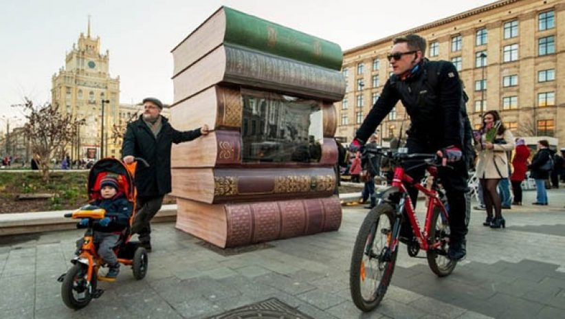 Светодиодные книги