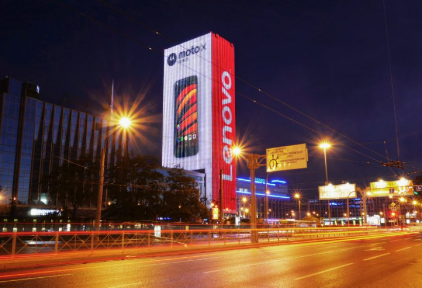 Реклама Lenovo на крупнейшем медиафасаде
