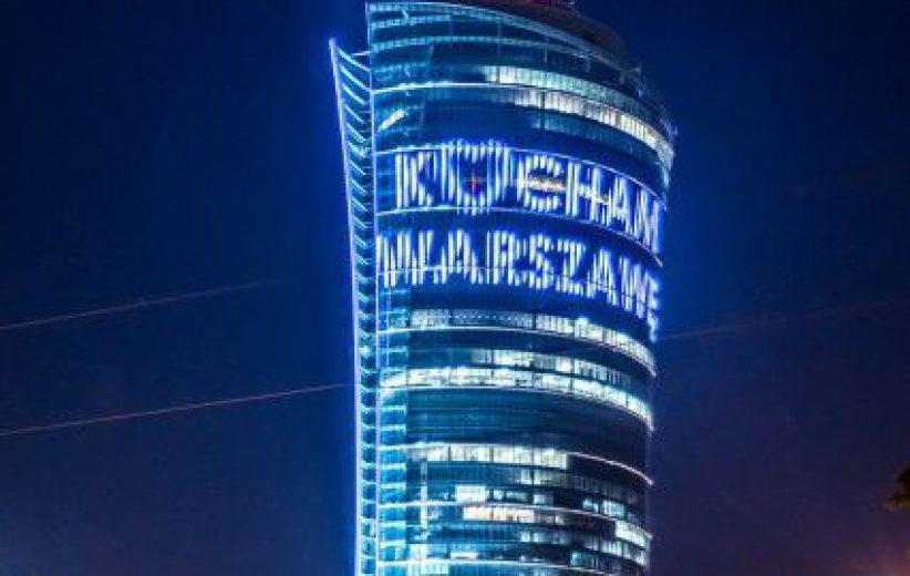 Медифасад представляет собой две конструкции общей площадью более 5,5 тысяч квадратных метров (что сопоставимо с площадью футбольного поля).